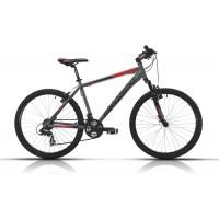 Bicicleta de montaña Megamo - Open Replica 2019 - 26 Pulgadas - Gris